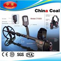 CTX3030 underwater gold detector Manufactures