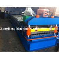 Quality Galvanized Metal Milling Roofing Sheet Forming Machine with speed 10 m/min for sale