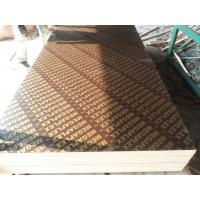 film faced plywood of brown.black film,good quality Manufactures