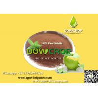 DOWCROP     HIGH    QUALITY    100%   WATER    SOLUBLE   FULVIC  ACID  BROWN  POWDER   / LIQUID    WITHOUT      CL Manufactures