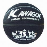 Laminated Basketball of Denim Material Special Style and Soft Hand Feeling Manufactures