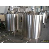 Orange Juice Processing Machine , Concentrated Pineapple Juice Processing Line Manufactures
