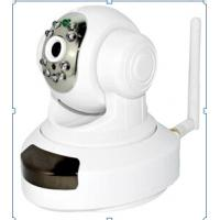 Buy cheap WIFI IP Camera from wholesalers