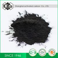 Food Additives Wood Activated Carbon For Water Decoloring And Purifying Reagents Manufactures