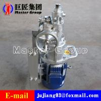 KHYD140 rock electric drilling rig for coal mines Manufactures
