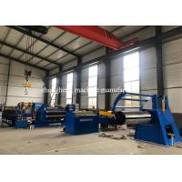 PLC Control Cold Roller Sheet Steel Coil Slitting Line Large Thickness 1.5mm Manufactures