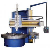 ISO Factory Reasonable Price Quality Vertical Lathe on Sale Manufactures
