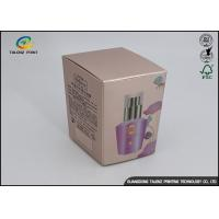 Private Label Cosmetic Beauty Magic Eye Gel Paste Paper Packaging Boxes Manufactures