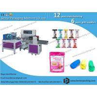 Quality low cost pouch packaging machine for grain powder electricity driven automatic VFFS for sale