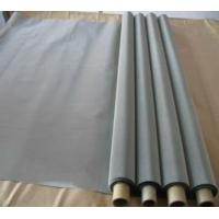 stainless steel wire mesh plain weaving type Manufactures