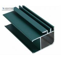 Hotel , Living room Aluminium Window Extrusion Profiles / Profile Aluminum Extrusions Manufactures