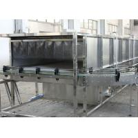 Beverage Processing Machinery Vacuum Cooling Machine Spray Cooling Tunnel Manufactures