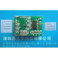 China Small Infrared Sensor Module , Microwave Motion Sensor Module Radio Detection on sale