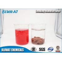 55295-98-2 Water Decolorizing Agent For Textile Industry Color Removal Manufactures