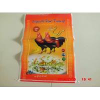 Pp Plastic Type Non Woven Bags For Rice Packaging 100% Polyethylene 25kg Manufactures