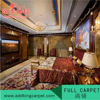 Buy cheap anti-slip cut pile nylon carpet for indoor resdential Foshan rugs factory from wholesalers