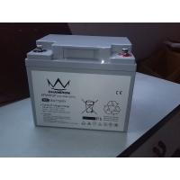 6FM40G Deep Cycle Battery Gel Lead Acid Battery 12v 40ah For Solar System / PV System Manufactures