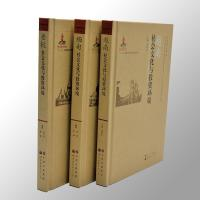Quality Thread stitching Fine Art Book Printing CMYK With Art Glossy Paper Cover for sale