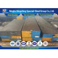 NOS430 Die Steel Forged Blocks Super Purity and Uniformity Manufactures