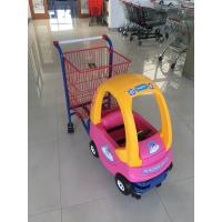 95 L Basket Volume Childrens Metal Shopping Trolley Travelator Casters CE / GS / ROSH Manufactures