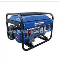 2kw Home Generator - European Standard (ZH2500b) Manufactures