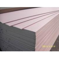 Fireproof Plasterboard (BAIER-3) Manufactures