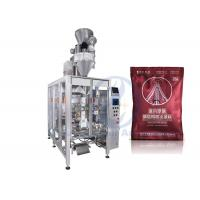 Automatic Powder Packing Machine 250g To 3kg For Fire Protection Coatings Manufactures