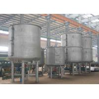 Iron Powder Plate Disc Industrial Drying Machine Safe Industrial Plate Drying Equipment Manufactures