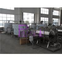 China Powder Concentrate Juice Processing Machine Electric Driven For Sterilizing Juice on sale