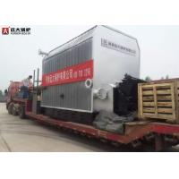 Buy cheap Biomass Fired Thermal Oil Heater Boiler , Gas Diesel Oil Boiler YLW , YY W from wholesalers