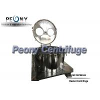 Buy cheap Model PPTD Top Discharging Basket Centrifuge for Ground Plant Washing with Alcohol from wholesalers