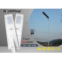 Automatic solar street light   with 12V Lithium Battery Motion Sensor Manufactures