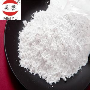 CAS 7779-90-0 Zinc Phosphate Powder 99.7%  Anti - Corrosion Pigment Manufactures