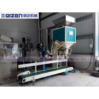 Microcomputer Control Automatic Weighing And Packing Machine For Pellets Line Manufactures