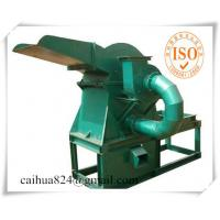 Chinese professional manufacture scrap metal crusher Manufactures