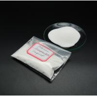 China Potassium Monopersulfate Used for Livestock and Poultry on sale