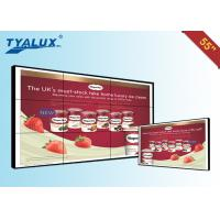 China 1080P Samsung LCD Video Wall 3X3 , 55 Video Wall Displays for Exhibition Halls on sale