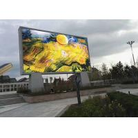 Quality Outdoor led video billboard & Wall P10.88 Outdoor Led Display with High for sale