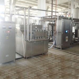100000LPH UHT Soya Milk Powder Making Machine Steel Structure Manufactures