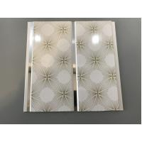 Yellow - Green Durable PVC Wall Panels With Fireworks Design Interlock Simple To