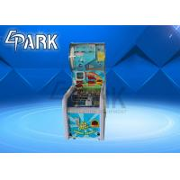 Buy cheap Indoor Amusement solid ball shooter Game coin operated Machine from wholesalers