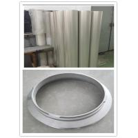 Tought & TensileNickel Mesh Rotary Textile Printing Screen 155M ISO Manufactures