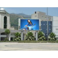 High Definition  P10 Outdoor Video Wall LED Display for Advertising 7000cd / m² Brightness Manufactures