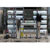 380V FRP U-PVC Pipe Ro Membrane 8040 10T Electrolytic Water Treatment System