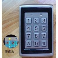 Multi-Function Keypad for Single Door With Noctilucence Manufactures