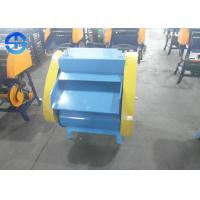 Buy cheap 918-KOF Scrap Copper Wire Stripping Machine / Cable Stripping Machine from wholesalers