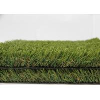Buy cheap The Most Economical Garden Artificial Grass 30mm Garden And other Use from wholesalers
