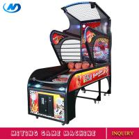 China MIYING coin operated street basketball arcade game machine indoor on sale
