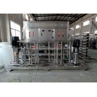 Industrial Water Purification Machine Silver Gray With High Pressure Pump Manufactures