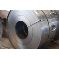 Tensile strength Cold rolled electrical heat Prime packing Blue Steel Packing Strips Manufactures